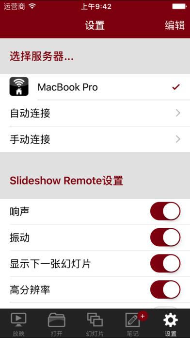 Slideshow Remote?