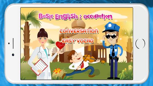 學習詞彙的職業生涯為孩子|基本技能英語