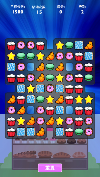 饼干连连看 (Cookie Crush Mania Free)