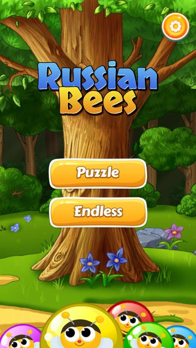 俄罗斯蜜蜂 - 射球