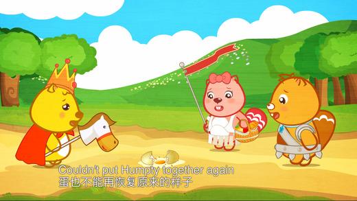 英语儿歌童谣高清动画版-英文儿歌视屏,宝宝英语启蒙,英语流利说