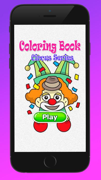 馬戲團圖畫書的兒童遊戲