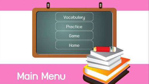 学习英语词汇第9课:为孩子们的学习教育游戏和初学者免费