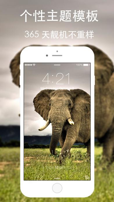 壁纸大全-手机背景与锁屏装饰