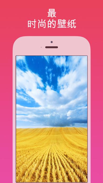 主题和壁纸为iPhone 6/5s 高清( HD  动态壁纸) - 最好的免费主题和()背景的锁屏。