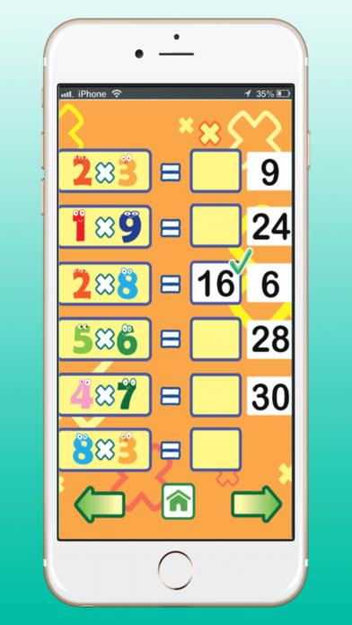 为孩子们的数学测验