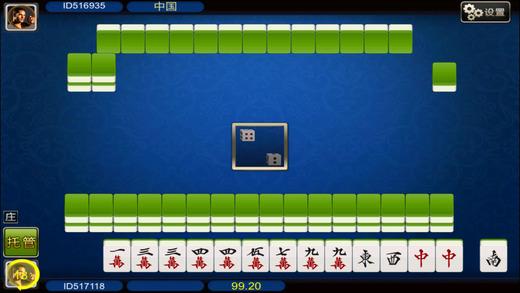 787棋牌游戏官网-最好玩的棋牌游戏平台