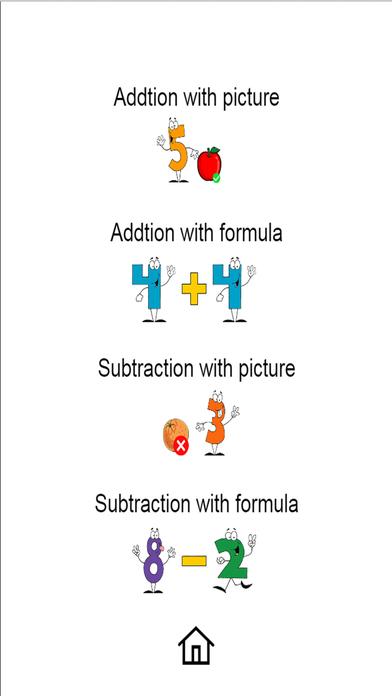 加减公式 - 幼儿园数学公式