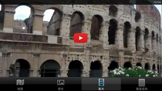 罗马10大旅游胜地 - 顶级美景游览指南