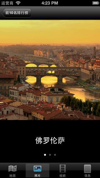 意大利10大旅游胜地 - 顶级胜地游览指南