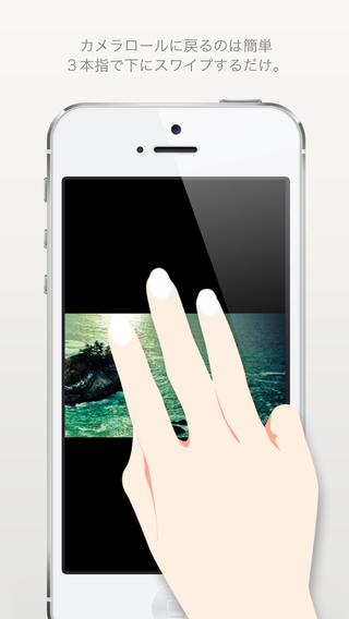 Mr. Safe ~ 見せたい写真だけ見せられるアルバムアプリ・パスワード機能付きで写真の覗き見の恐れなし!