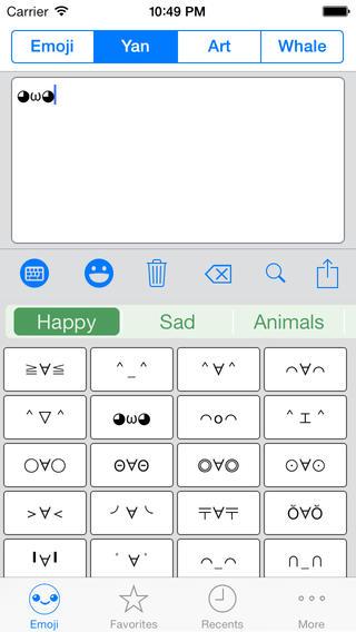 表情键盘 彩色颜文字符号 微信微博来往聊天