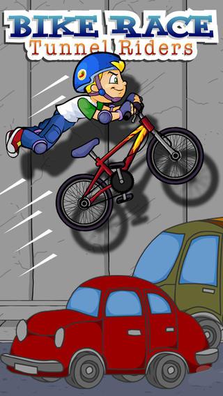 自行车比赛隧道骑士