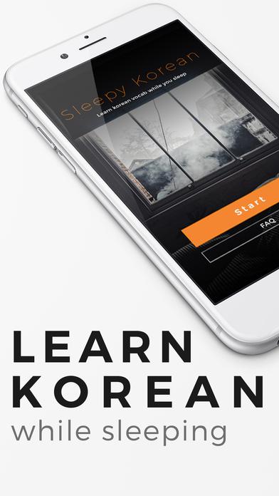 睡觉韩语 - 睡觉时学习韩语