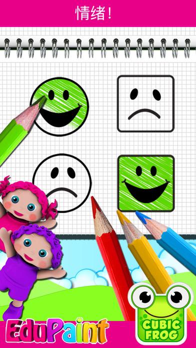 针对儿童的填色书籍和涂色游戏-Preschool EduPaint