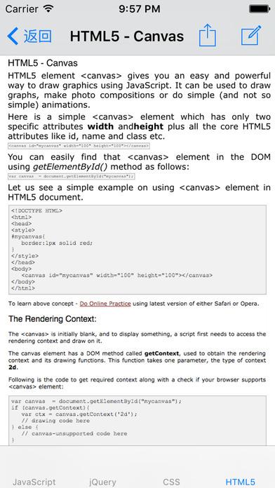 Web程序员技能宝典-Html5|javascript|jQuery|CSS