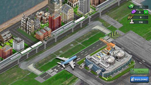 单轨城市™