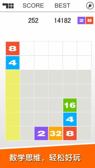 炼数风暴-创新玩法,数学思维,轻松好玩,史上最疯狂的2048消除游戏!