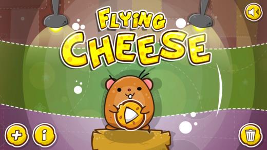 小老鼠吃奶酪