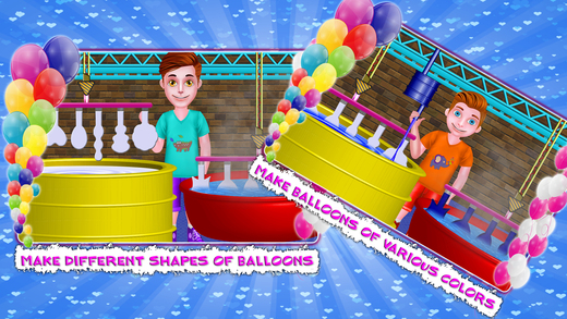 气球制造厂 狂躁
