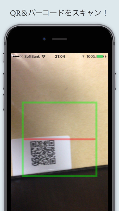 QR note / 你可以阅读,创建和QR码的管理。