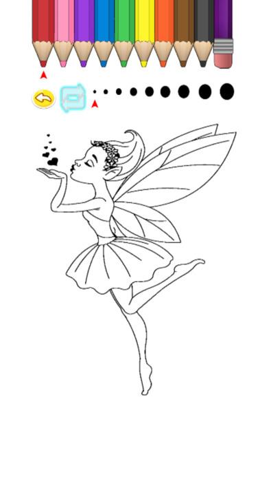 兒童圖畫書 - 卡通公主