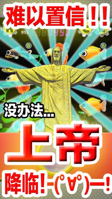 柏青哥  河故事 〜简单的柏青哥老虎机游戏〜