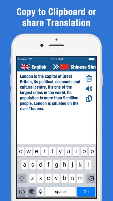 英文翻譯 英文字典 - 中文翻譯英文 英漢辭典