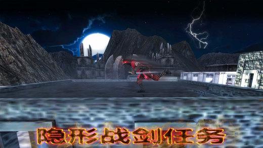 影忍者刺客战士有刀剑格斗动作游戏武士VS忍者对战