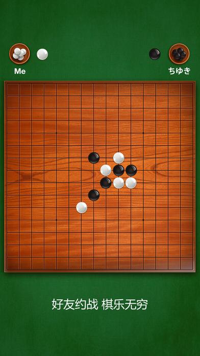 五子棋大师 - 天天单机棋牌游戏