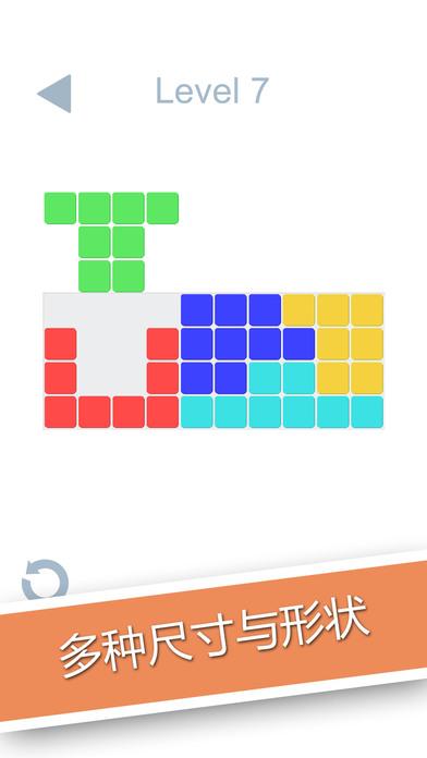 益智拼积木 - 有趣的动脑筋游戏