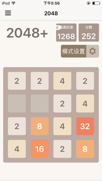 2048经典中文版!