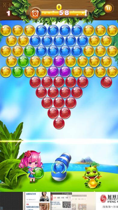 恐龙爱打泡泡-经典消除类益智小游戏