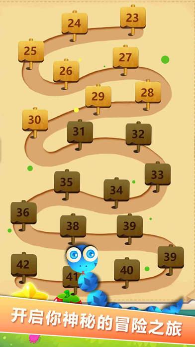贪吃蛇—小游戏争霸大作战app