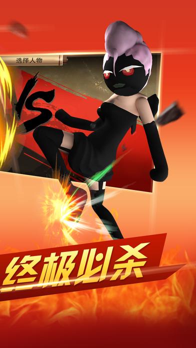 火柴人格斗联盟 - 热血狂热的格斗小游戏