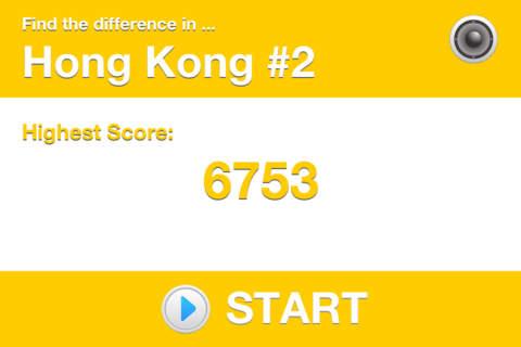 找茬游戏 - 香港 #2