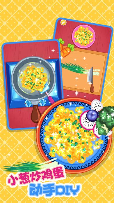 元气满满完美早餐 - 儿童做饭游戏免费版