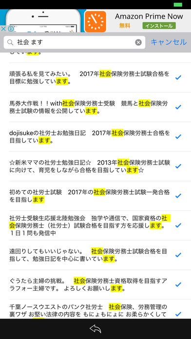 BLOG社会保険労務士(社労士)試験に受かろう!