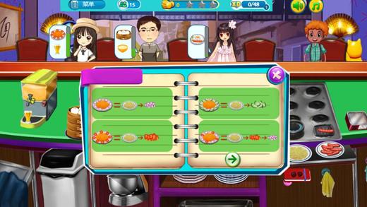 拉面馆 餐饮游戏 经营餐厅