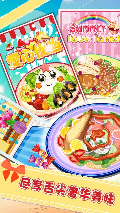 欢乐餐厅® - 烹饪做饭游戏大全