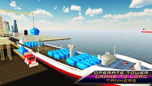 油轮运输船2017&货物供应游戏