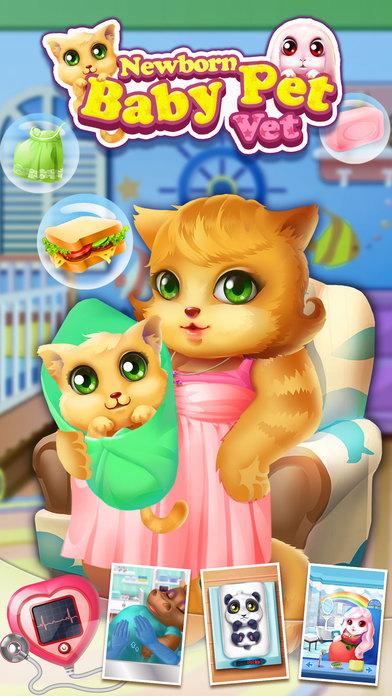 宠物新生婴儿医生 - 新生婴儿
