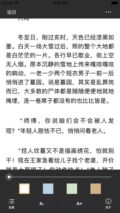 「娼门女侯」-秦简著穿越重生小说