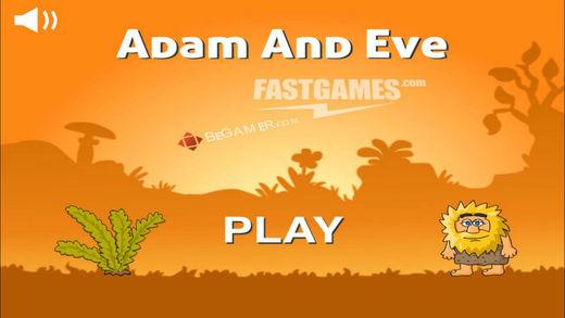 亚当找夏娃 : 冒险游戏