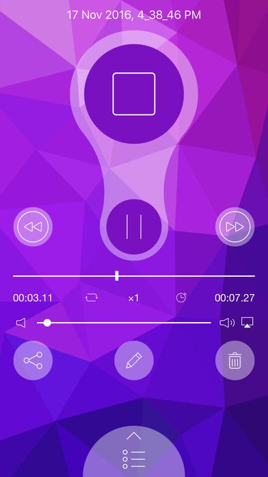 录音机 - 录音软件, 语音备忘录