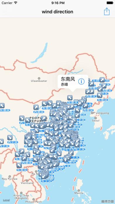 中国天气地图