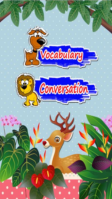 学习词汇英语初学者