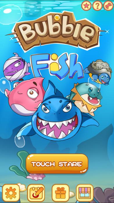 泡泡鱼 - 天天爱玩大鱼吃小鱼休闲游戏