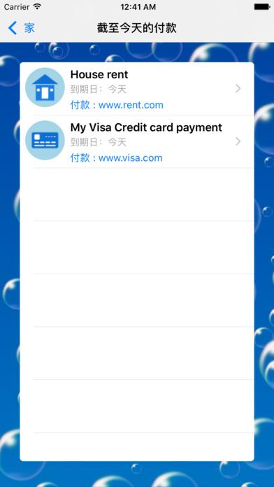 帐单,付款,付款提醒,跟踪和组织者
