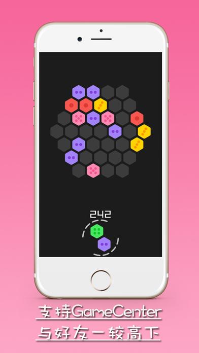 六角拼拼2:好玩的六角形游戏!
